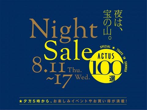 NightSaleTitle-e1470189973132