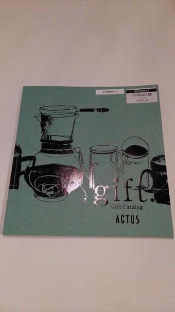 アクタスのギフトカタログがお得です!