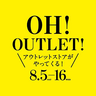 OUTLETブログタイトル-1