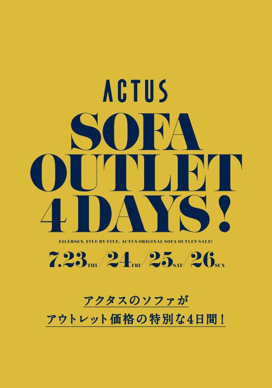 SOFA OUTLET 4DAYS!
