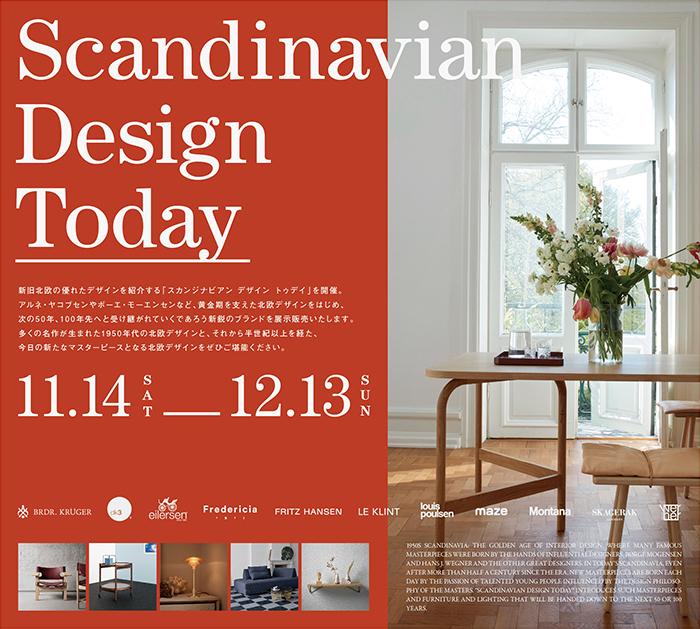 scandinavian design today